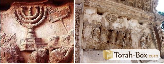 Ménora sur l'Arc de Titus à Rome