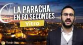 La Paracha en 60 secondes - Yitro