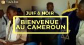 [Vidéo] Juifs & Noirs - la communauté juive du Cameroun