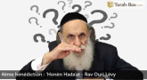 La Amida en pratique - 4ème bénédiction - 'Honèn Hada'at