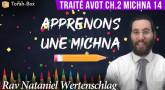 Apprenons une Michna pour les enfants - Traité Avot Chapitre 2 Michna 14