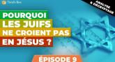 Pourquoi les Juifs ne croient pas en Jésus ? - Episode 9 (Résurrection et divinité du messie ?)