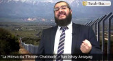 Explication de la Mitsva du T'houm Chabbath