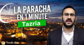 La Paracha en 1 minute - Tazria