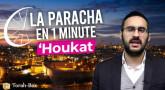 La Paracha en 1 minute - 'Houkat