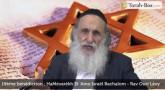 La Amida en pratique - 19ème bénédiction - HaMévarèkh Et 'Amo Israël Bachalom