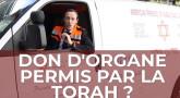 Torah-Tabou : Le don d'organe, permis par la Torah ?!