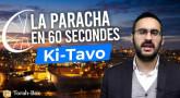 La Paracha en 60 secondes : Ki-Tavo