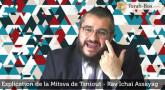 Explication de la Mitsva de Tsniout