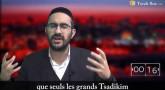 La Paracha en 1 minute - Tetsavé