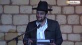 Hesped du Rav Rozenberg par Yossef, son fils