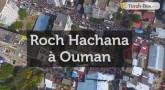 Au coeur du monde religieux - Roch Hachana à Ouman !