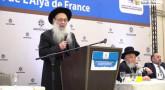 L'Union des Rabbins & Communautés pour la Alyah de France