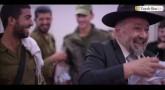 Vidéo : Opération 'Hanouka 2018 Pour Nos Chers Soldats d'Israël !