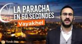 La Paracha en 60 secondes : Vayakhel