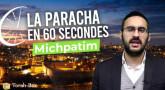 La Paracha en 60 secondes : Michpatim