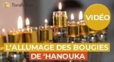 L'allumage des bougies de 'Hanouka