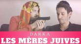 Projet Darka n°15 : Les Mères Juives