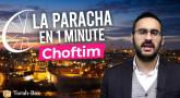 La Paracha en 1 minute - Choftim