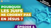 Pourquoi les Juifs ne croient pas en Jésus - Episode 4 (Messie souffrant ou Messie glorieux ?)