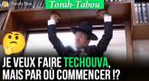 """Torah-Tabou : """"Je veux faire Téchouva, mais par où commencer !?"""""""