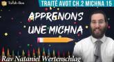 Apprenons une Michna pour les enfants - Traité Avot Chapitre 2 Michna 15