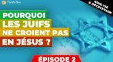 Pourquoi les Juifs ne croient pas en Jésus ? - Episode 2 (L'impossible Trinité)