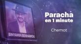 La Paracha en 1 minute : Chemot