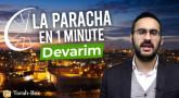 La Paracha en 1 minute - Devarim / Ticha Béav