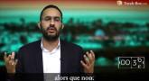 La Paracha en 1 minute - Ekev
