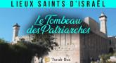 Lieux Saints d'Israël - Le Tombeau des Patriarches