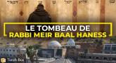 Lieux Saints d'Israël - Tombeau de Rabbi Méïr Baal Haness