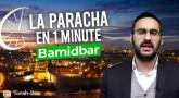 La Paracha en 1 minute - Bamidbar