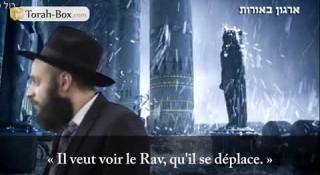 Histoire sur Rabbi Yaakov Abi'hssira et le Roi d'Egypte